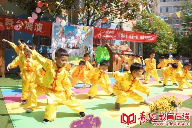 青岛市实验幼儿园:喜迎六一,祝福祖国