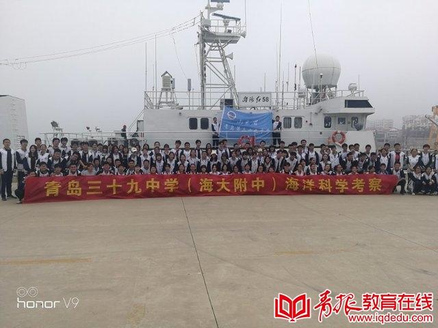 课堂搬到码头 青岛39中少年科学家开展海洋科考