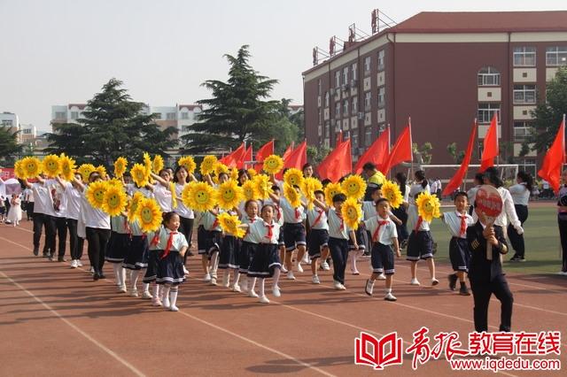 """举办亲子趣味运动会 城阳实验小学庆""""六一"""""""