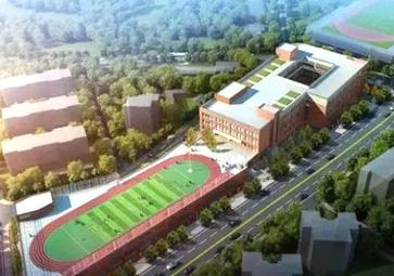市内四所重点学校建设出炉 金门路小学重建招标