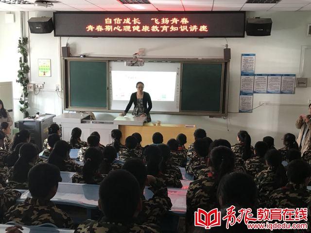 青岛包头路小学:成长需要细心呵护