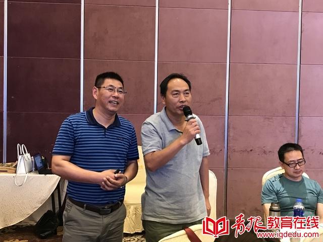 华夏七月下扬州 骨干教师研修五:适性教学,打造高效课堂