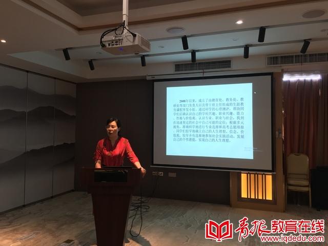 青岛67中班主任和党员南京扬州研修二:合力筑构德育平台 做自带光芒师者