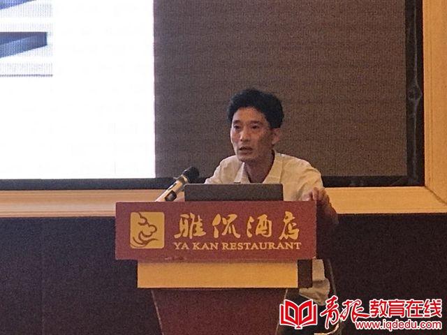华夏七月下扬州 骨干教师研修六:构建信息技术在中职课堂应用的新模式