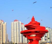 刘鹏照:全力推进青岛教育高质量发展