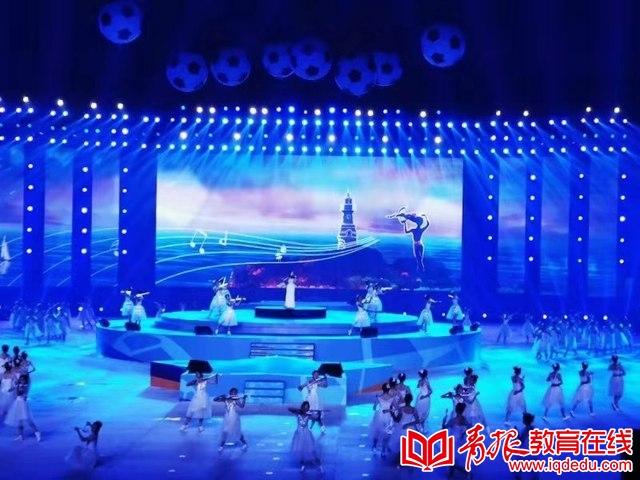 """""""哥德杯中国""""世界青少年足球赛青岛开幕 7000运动员竞技城阳"""