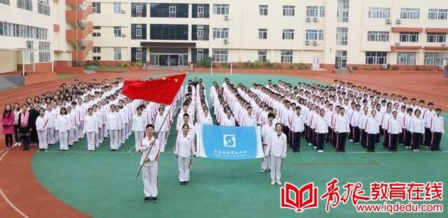 山东省合格考通过率再度拿下5个100% 超银高中:以优质成绩办人民满意教育