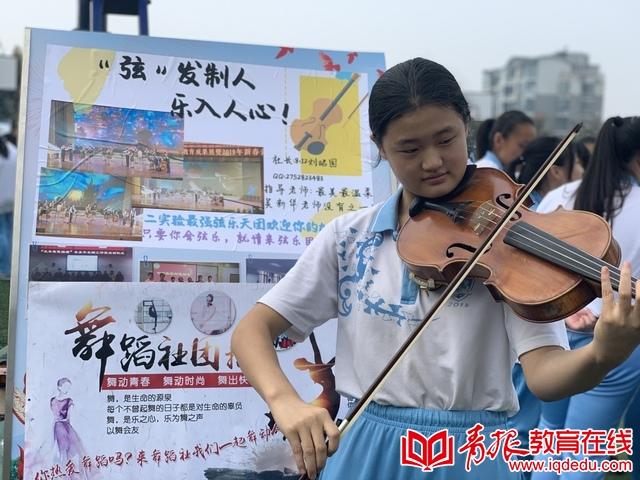 百团大战,你为谁打call ?青岛第二实验初级中学社团纳新活动火热开展
