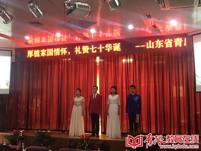 青岛六十七中孔子文化节:出彩教育打造出彩学生