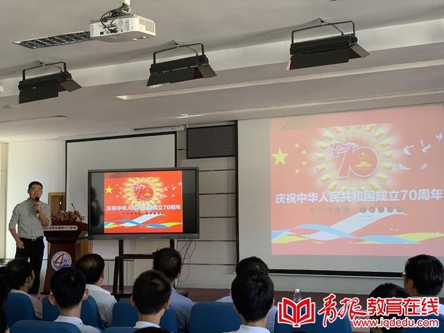 青岛四十二中党史国史讲座:唤醒红色记忆 追寻红色足迹
