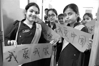 对外汉语教学 架设传播中华优秀文化的桥梁