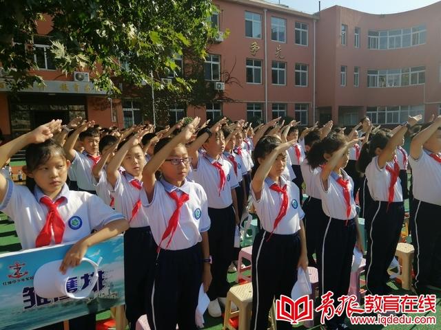 台湛路小学:生动国防课程铸就坚毅中国心