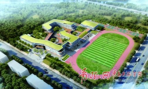 城阳两所新学校规划出炉 将打造多元化教育建筑综合体