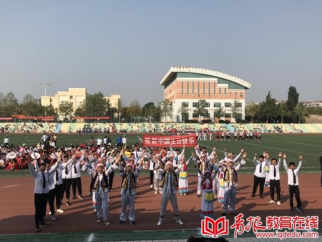 青岛高新职业学校:全人幸福教育提素质 齐声高歌颂祖国