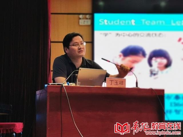 专家引领经验分享,青岛教科院开展小组合作学习和作业改革深度研讨会