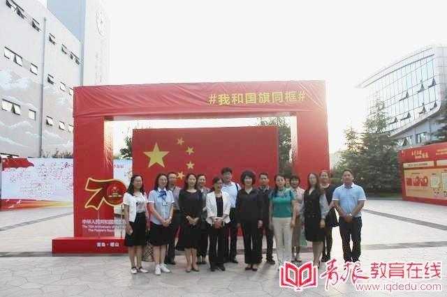 中国致公党佛山市委领导到崂山实验二小调研家校合作工作