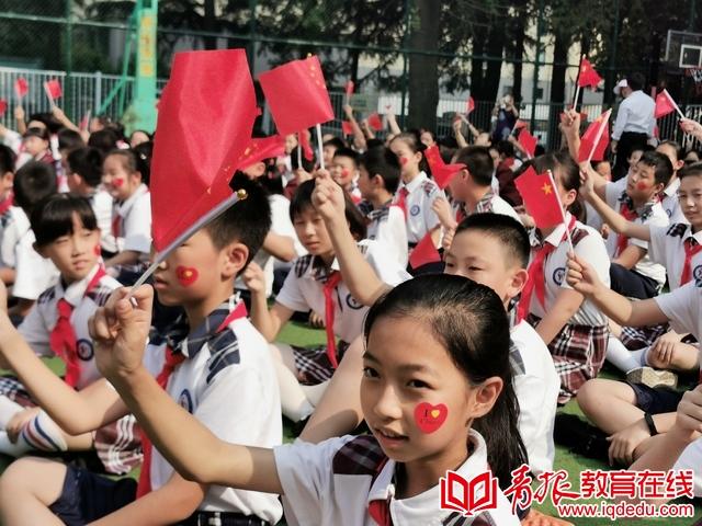 镇江路小学:童心颂祖国 喜迎新中国建国70周年