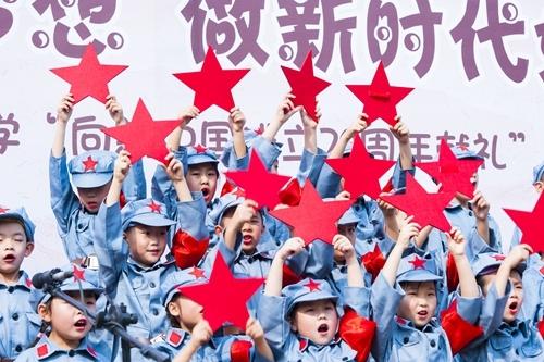 青岛富源路小学:筑红色梦想 做新时代好队员