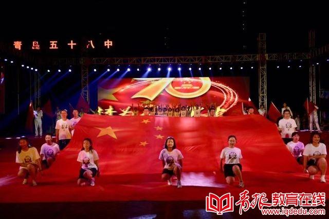 巨幅国旗轻抚每位学子 青岛五十八中秋季运动会献礼新中国