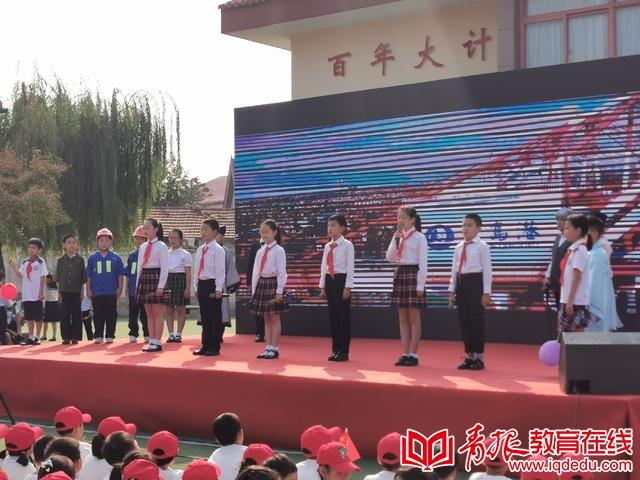 """青岛市青少年""""红色大讲堂""""活动在青岛市实验小学开讲啦!"""