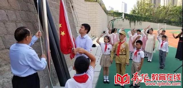 我是中国少年,我向祖国汇报 青岛宁安路小学庆祝新中国成立70周年