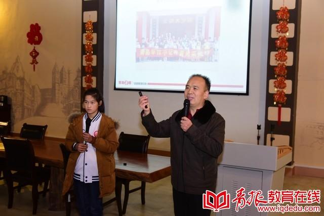 延展心中最美画卷,上海支路小学孔子学堂公益写作讲座异彩纷呈