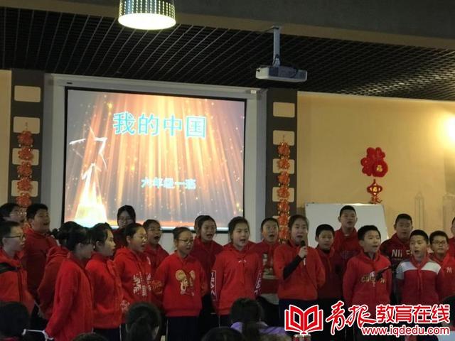 喜迎元旦,上海支路小学朗诵音乐会精彩绽放
