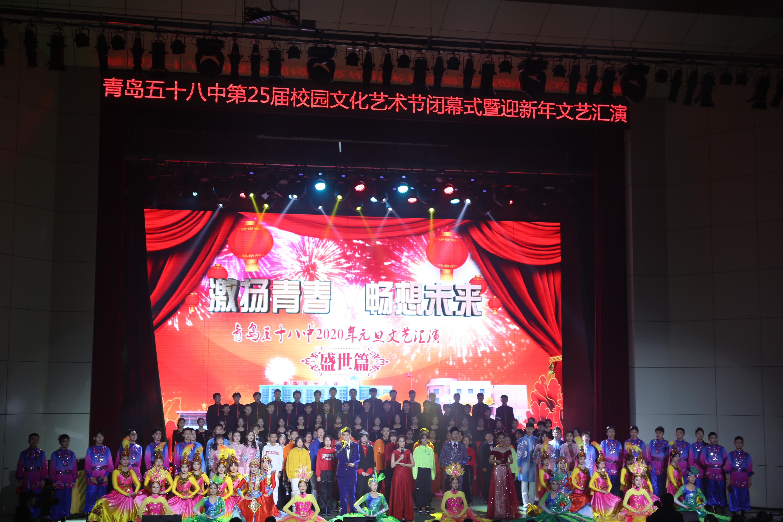 能歌能舞会学会玩 58学子十八般武艺齐上阵吹响新年号角