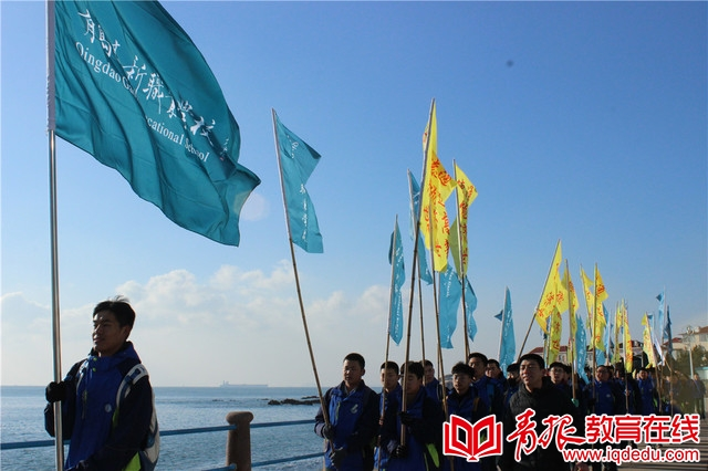 青岛高新职业学校:脚步丈量城市美丽,健康拥抱新年希望