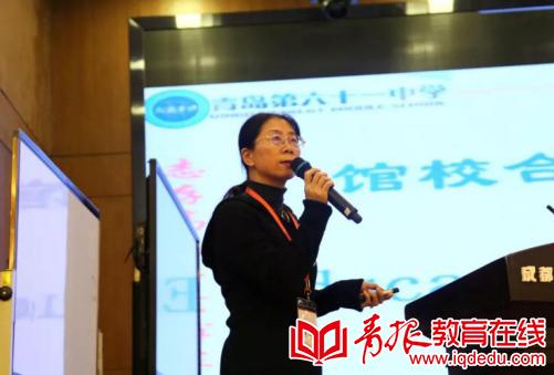 青岛名师张永梅:以大历史观拓宽教育路径,打造师生成长共同体