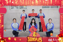 青岛电子学校:祝广大师生学业有成、茁壮成长