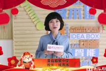 青岛超银小学:2020年,让我们用汗水浇灌收获,以实干笃定前行