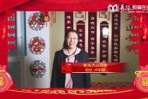 青岛天山小学:祝大家金鼠纳福新春到,鼠年大吉