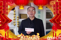 青岛李村小学:2020年努力创办人民满意的教育