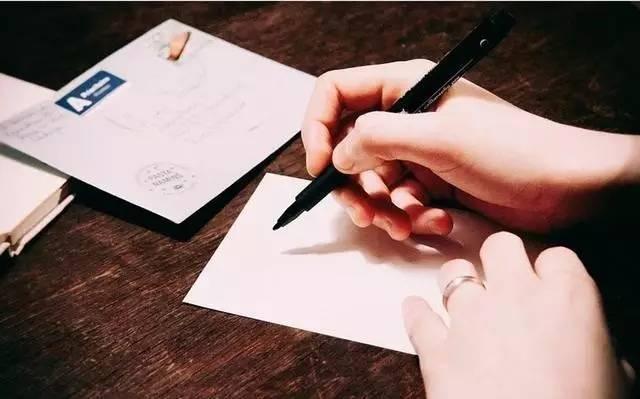 """战""""疫""""家书学生组(5927) 致祖国母亲的一封信"""