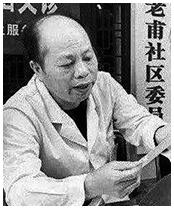 """悼念战""""疫""""烈士   武汉市红十字会医院普外科医师 肖俊"""