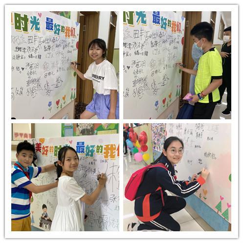 心的记忆,新的征程 青岛榉园学校2020届的孩子们毕业啦