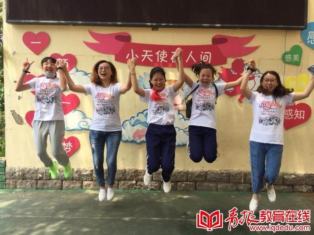 我们毕业啦!青岛上海支路小学生为梦想起航