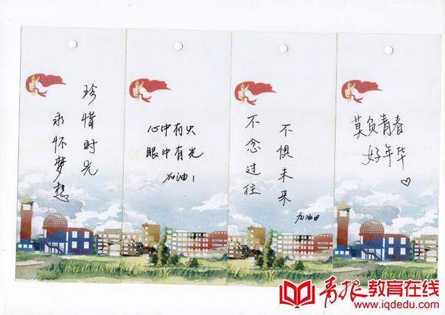 """党的99岁生日 青岛二中""""私人定制""""书签传真情"""