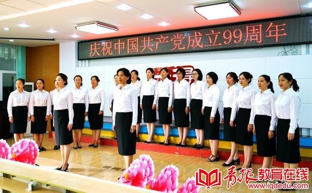 """青岛长沙路小学师生:庆""""七一""""齐诵读  献给党的生日"""