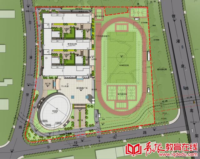 枣山路中学最新规划公示 规划54班总建筑面积近5.4万平