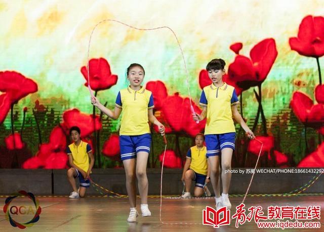 """青岛少先队辅导员技能大赛一等奖 洛阳路第二小学""""小绳红"""""""