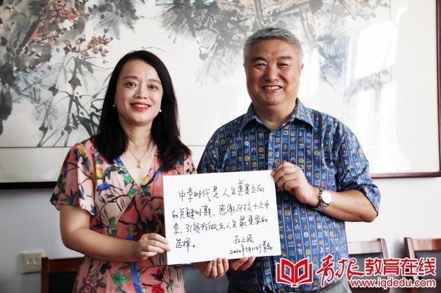 访谈|孙云晓:16中走出的著名作家,65年磨砺出的教育智者