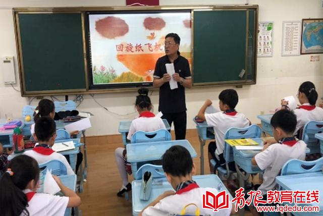 青岛嘉峪关学校四二中队:小小纸飞机,点燃科技梦