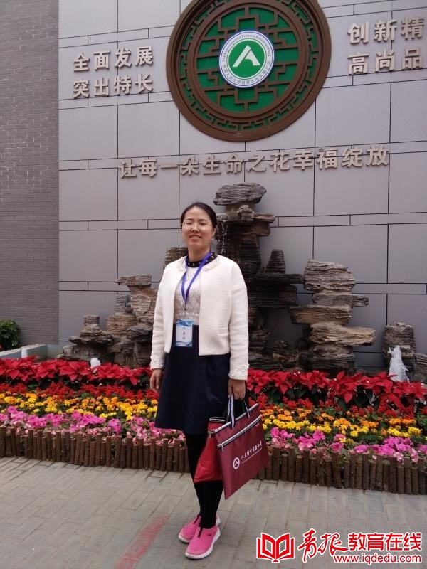 获奖教师李雪燕