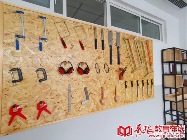 木工实训教室