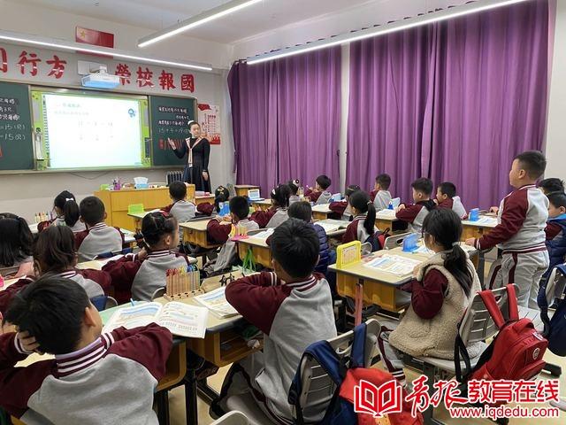 青岛智荣小学(城阳校区):敞开大门,让家长走进孩子的校园生活