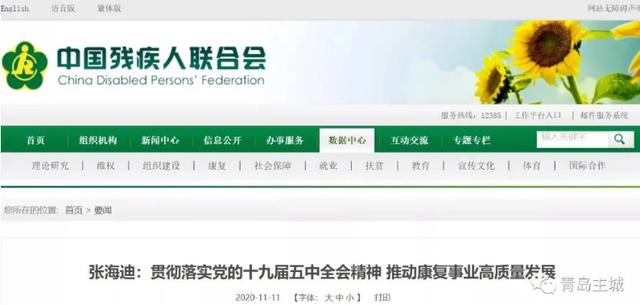 """厉害了!建议青岛这所在建大学以""""中国""""冠名!"""