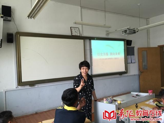 青岛唯一!山东最美中职班主任在青岛经济职校