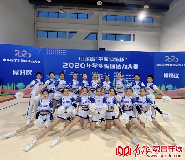 勇夺六个特等奖第一名,青岛超银学校的健身操队不简单